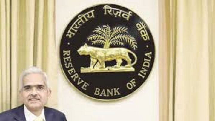 RBI Monetary Policy | Rate cut unlikely today, RBI may focus on curbing inflation